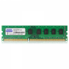 Память GoodRAM 1x4Gb DDR3 1333MHz, PC3-10666, 9-9-9-27, 1.5V (GR1333D364L9/8G)