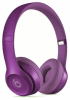Наушники Beats Solo2 On-Ear Headphones Royal Collection (Imperial Violet)