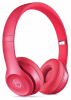 Наушники Beats Solo2 On-Ear Headphones Royal Collection (Blush Rose)