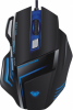 Мышь Acme Expert Gaming Mouse Ghost Shark (6948391211060)
