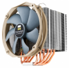 Кулер для CPU Thermalright HR-02 Macho120 Rev.A - Socket 2011/1150/1155/1156/775/AM3/FM1/FM2