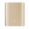 Xiaomi Mi Power Bank 10000 mAh Gold (NDY-02-AN)