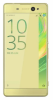 Смартфон SONY F3212 Xperia XA Ultra DS Lime Gold